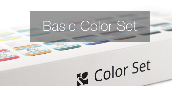 Basic Color Set